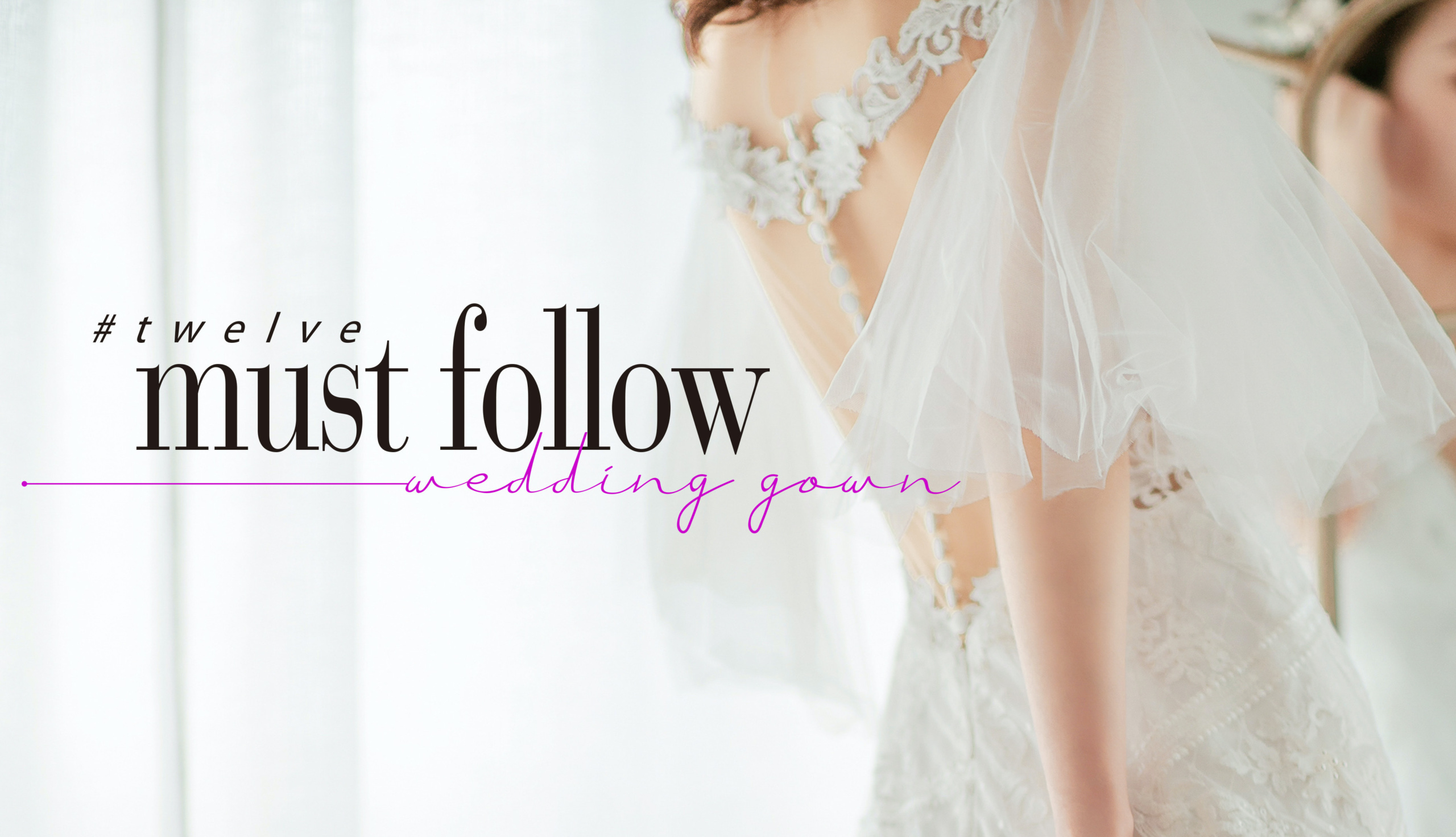mustFollowGown_all_web