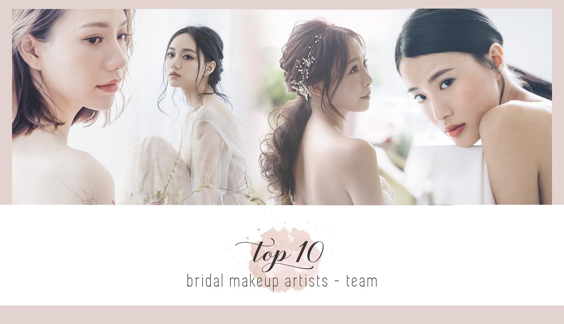 top10makeup_team_web_all