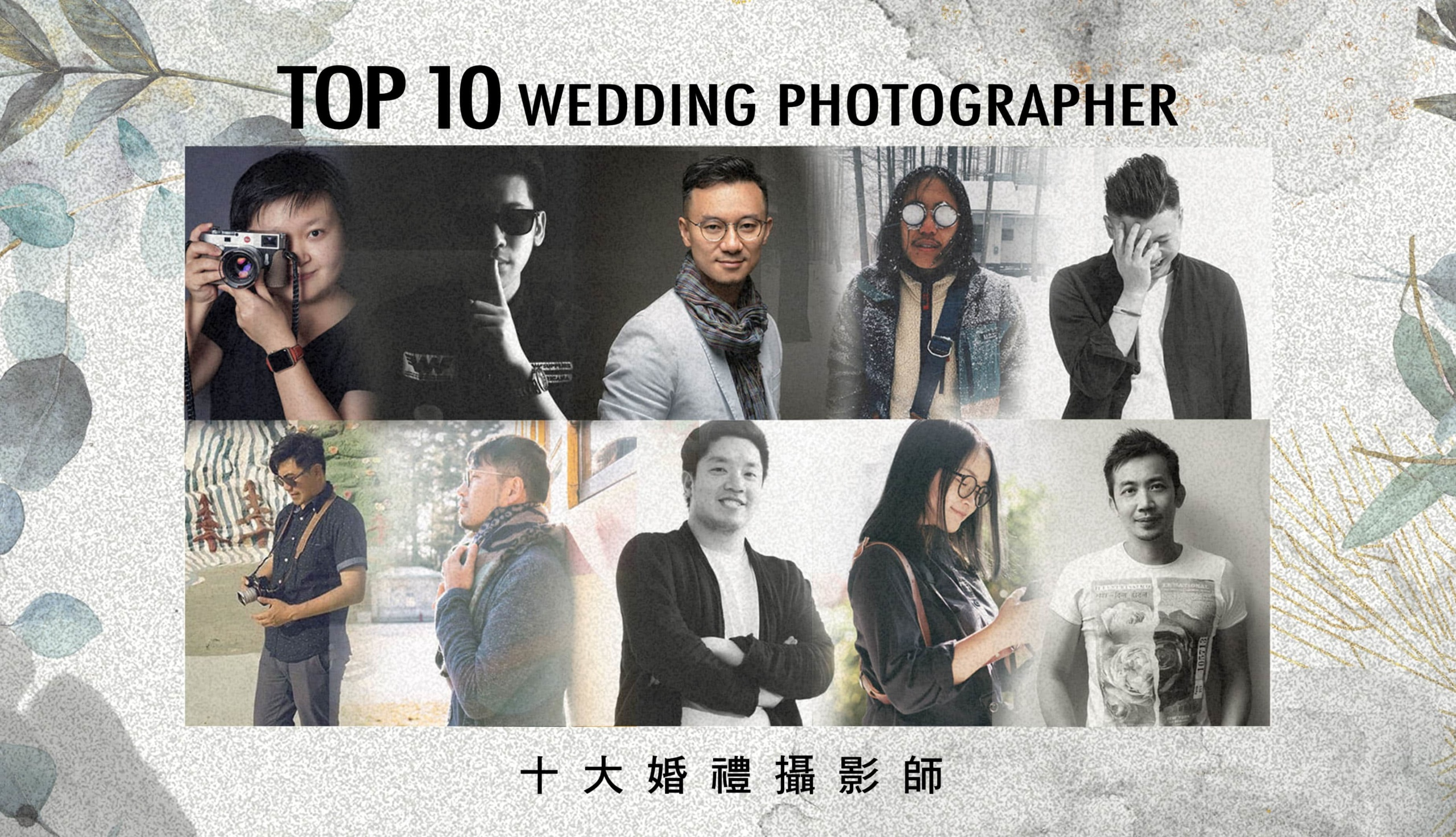 top10photographer_thum