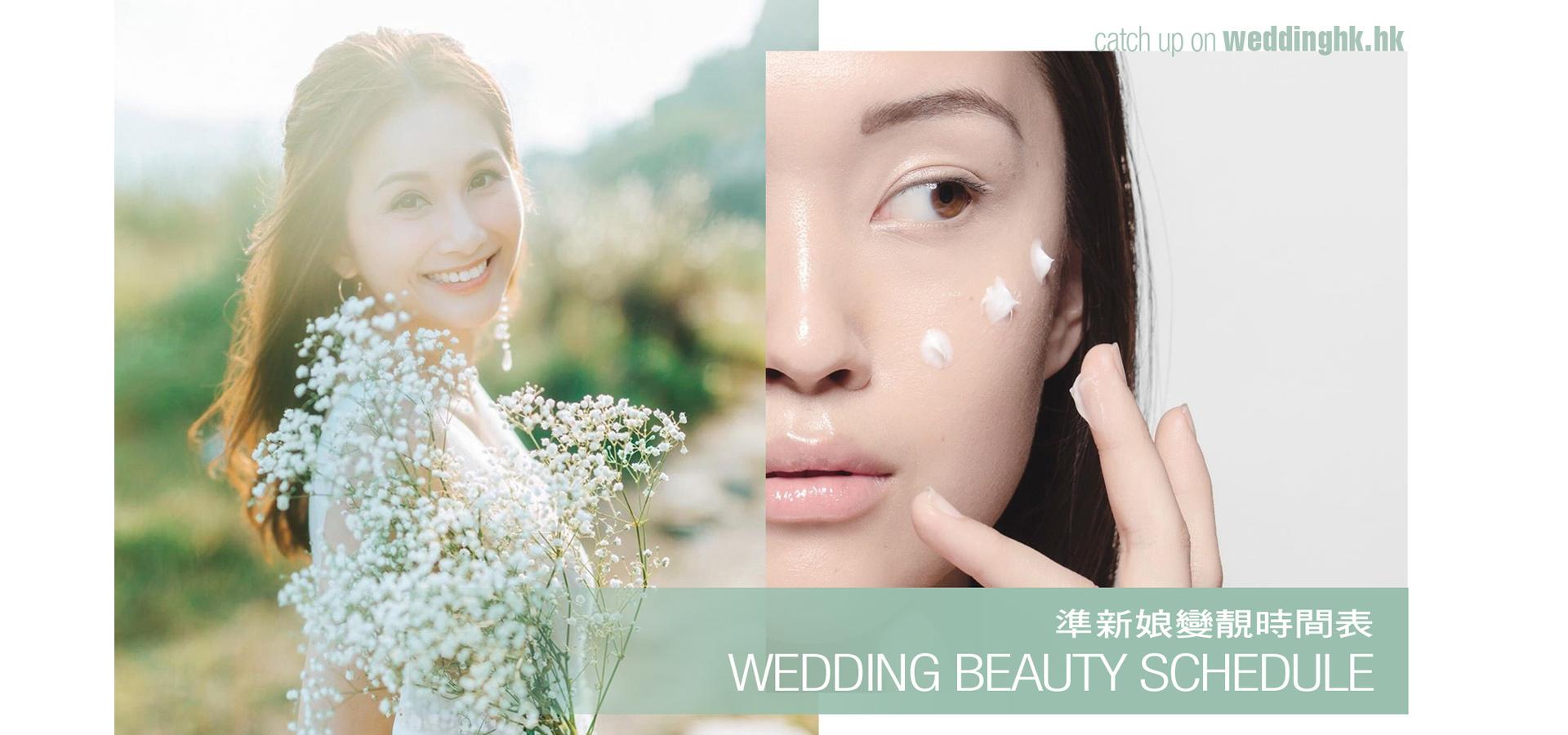 bridebeauty